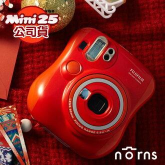 NORNS 富士 拍立得 MINI25 【紅色限定版 Mini 25 公司貨 】 mini25富士拍立得相機  保固一年