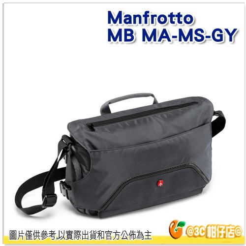 Manfrotto 曼富圖 Pixi Messenger MB MA~MS~GY 腳架郵差