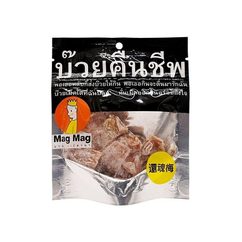 MAG MAG 泰國特製梅子(還魂梅)40g【小三美日】泰國頭等艙梅子◢D000061