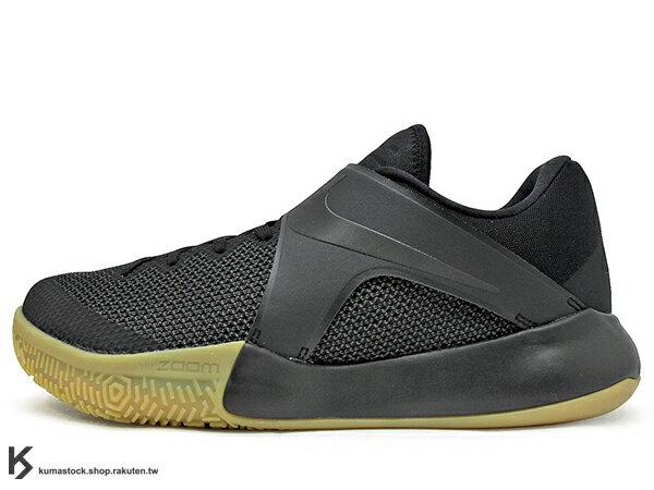 2017 平價籃球鞋 超高C/P值 NIKE ZOOM LIVE EP 全黑 膠底 黏扣帶 HYPERFUSE 鞋面科技 前掌 ZOOM AIR 氣墊 輕量 透氣 NBA 球星代言 (852420-011) 0117