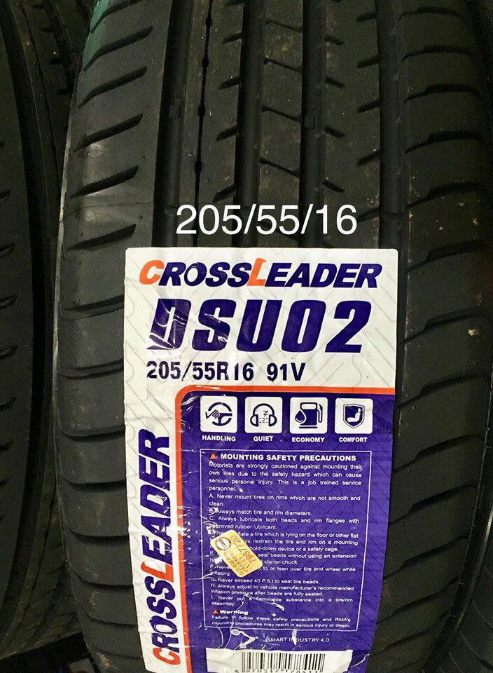 205/55R16 雙星輪胎 DSU02