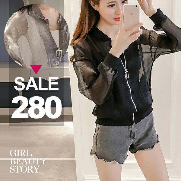 SISI【C7026】透視感寬鬆薄款開衫長袖防曬夾克罩衫外套