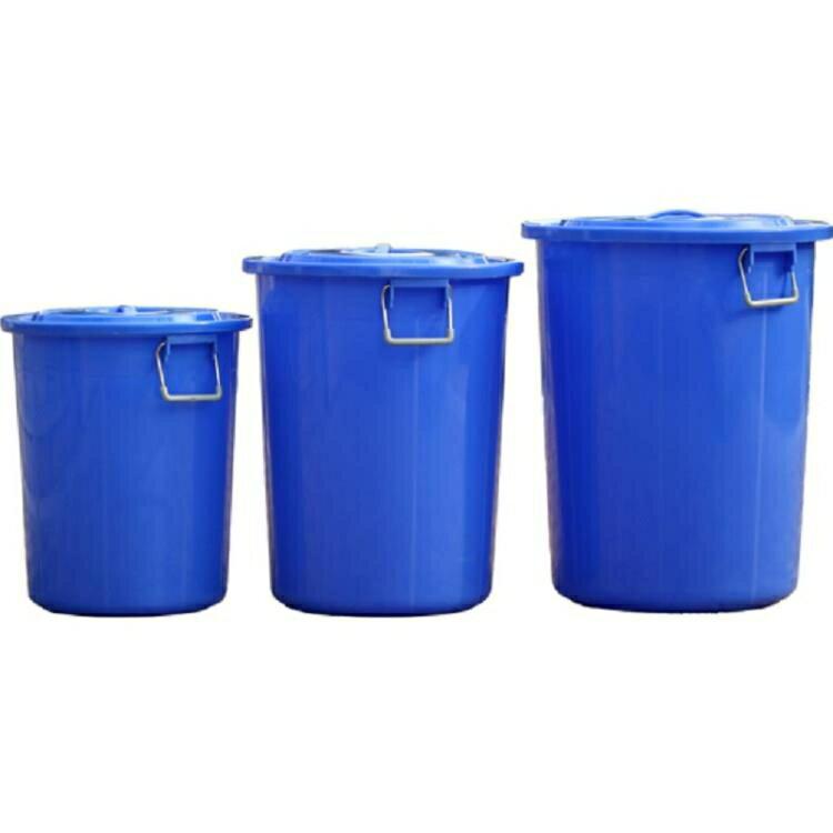大號戶外酒店廚房圓形垃圾桶工業物業商用塑料桶收納水桶160L有蓋WY【限時八折】