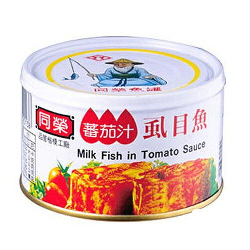 同榮 蕃茄汁虱目魚 230g