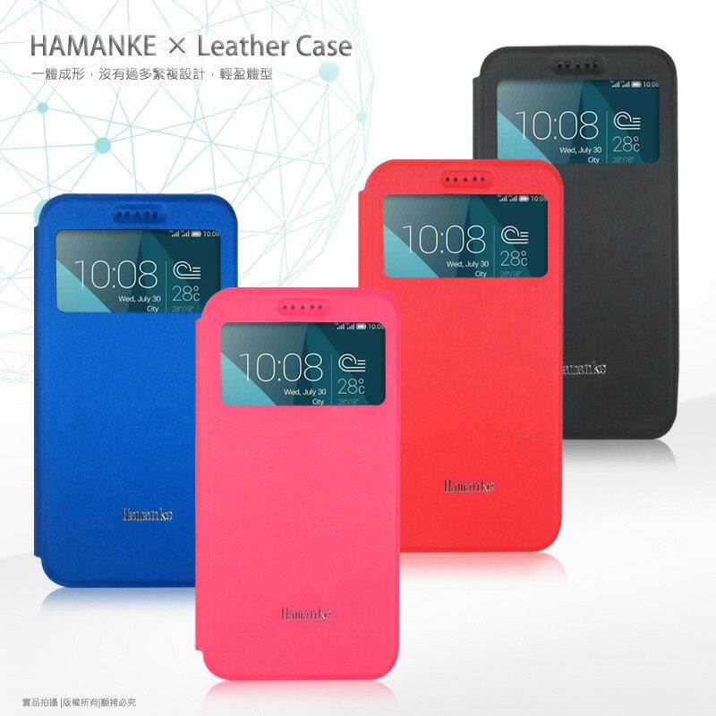 ASUS PADFONE INFINITY A80/New Padfone Infinity A86/Lite A80C 雨絲紋 側掀保護套/軟殼/保護殼/皮套/保護套/手機套