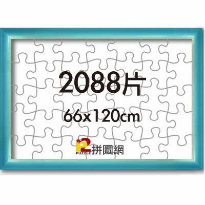 P2拼圖網:藍色-2088片漸層木框