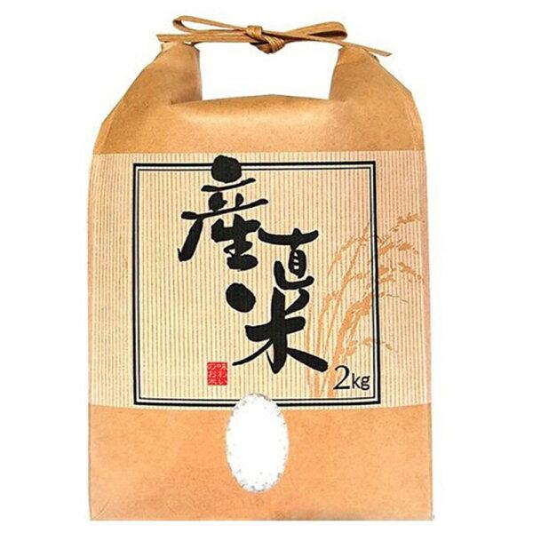 悅生活:【悅‧生活】俵屋--特A級北海道自然鮮甜七星米100%日本原包裝2kg包