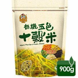 青荷 米森 有機五色十穀米 900g/包