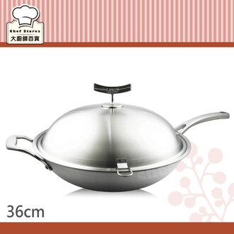 Linox中式316不銹鋼炒鍋36cm特厚原味炒菜鍋-大廚師百貨
