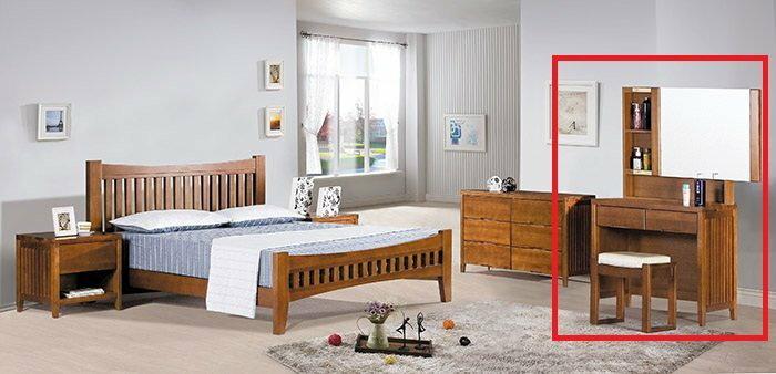 【尚品家具】HY-A156-05 依娜柚木2.7尺鏡台(含椅)
