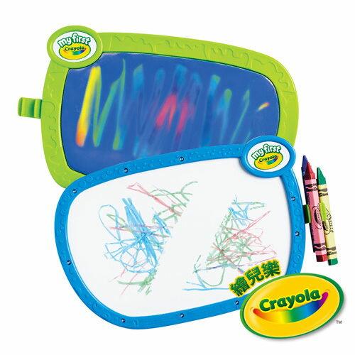 美國crayola繪兒樂幼兒雙面塗鴉畫板★衛立兒生活館★