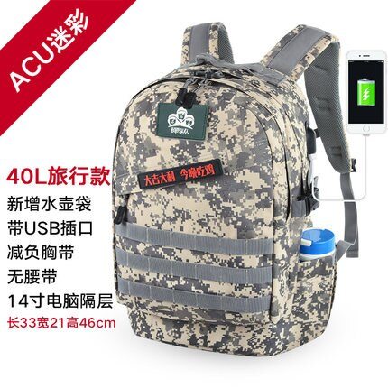 頓巴縱隊戶外登山包男旅行背包40升50l迷彩後背包女防水戰術背包『xxs757』