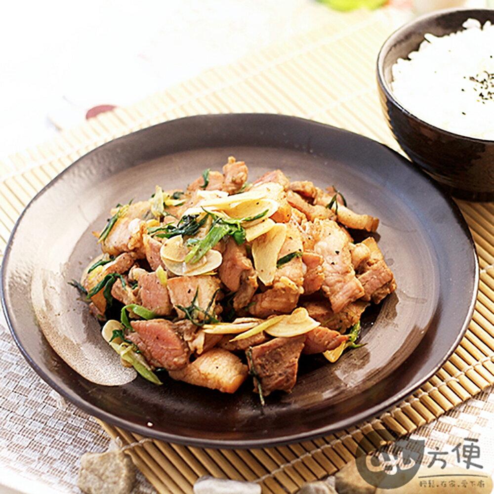 【吼方便】客家鹹豬肉 350~400g