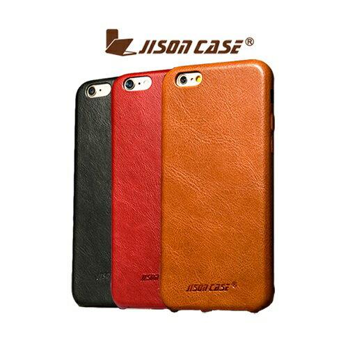 JISONCASE 真皮保護殼 / Apple iPhone 6/6S Plus/手機殼/保護殼/背蓋【馬尼行動通訊】