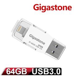 Gigastone i-FlashDrive USB 3.0 64G Apple隨身碟 IF-6600▲最高點數回饋10倍送▲