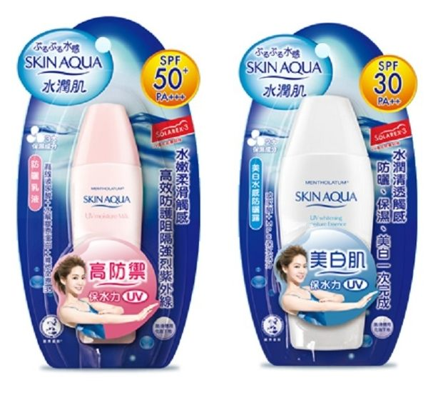 曼秀雷敦 SKIN AQUA 水潤肌防曬乳液 2種可選 80G/支◆德瑞健康家◆