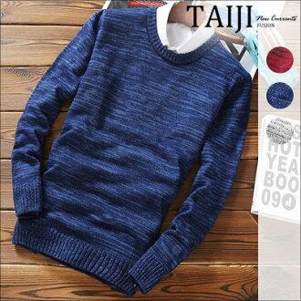 針織毛衣‧素面無印混色圓領針織毛衣‧三色【NTJBM040 】-TAIJI