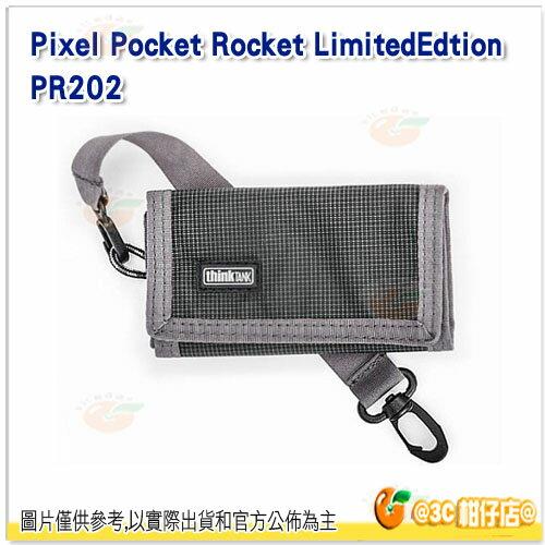 Thinktank 坦克 Pixel Pocket Rocket LimitedEdtio