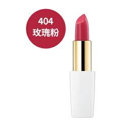 花漾口紅-玫瑰粉 (法國香奈兒代工廠) 可以吃的口紅 草本