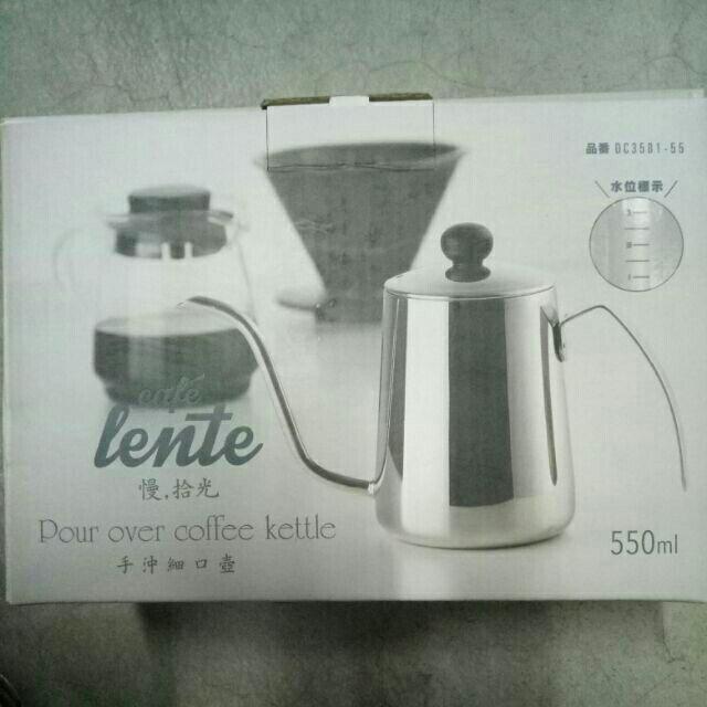 手沖細口壺附蓋550ML咖啡壺