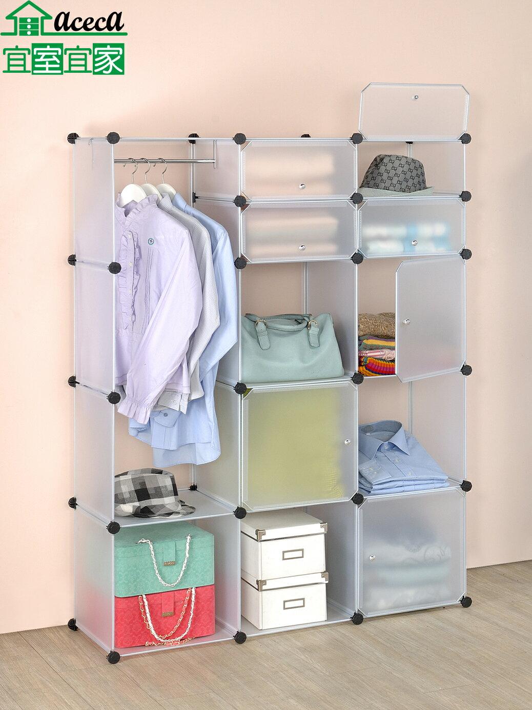 衣櫃 掛衣架 收納架 活動櫃 收納櫃 組合櫃 DIY MIT 台灣製【宜室宜家F093-C】