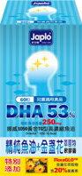 佳兒樂 精純魚油DHA+金盞花萃取物軟膠囊60粒【德芳保健藥妝】
