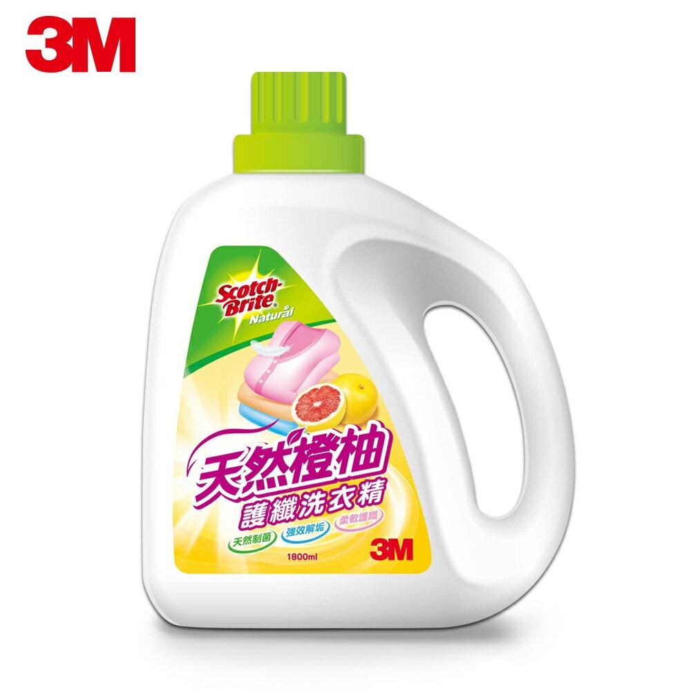 【3M】天然橙柚護纖洗衣精 1800ML