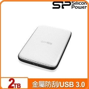 SP廣穎DiamondD202TB白2.5吋行動硬碟