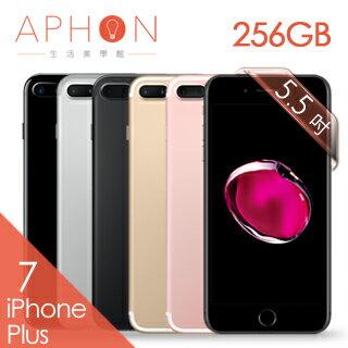 【Aphon生活美學館】iPhone 7 Plus 256GB 5.5吋 智慧型手機(送高透光強化玻璃保貼+空壓殼背蓋+加長充電線+5200行動電源)