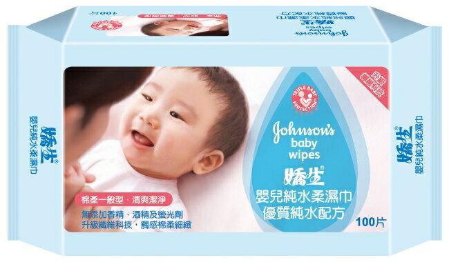嬌生嬰兒純水柔濕巾一般型100片【屈臣氏】 0