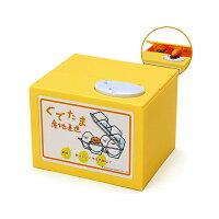 蛋黃哥玩具與玩偶推薦到【日本 Sanrio 三麗鷗】蛋黃哥惡作劇竊金銀行/存錢筒 490GU就在幼吾幼兒童百貨商城推薦蛋黃哥玩具與玩偶