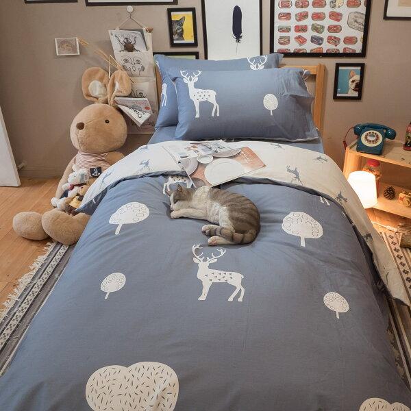 藍色麋鹿河域極日風純棉床組床包被套兩用被枕套單品賣場100%復古純棉