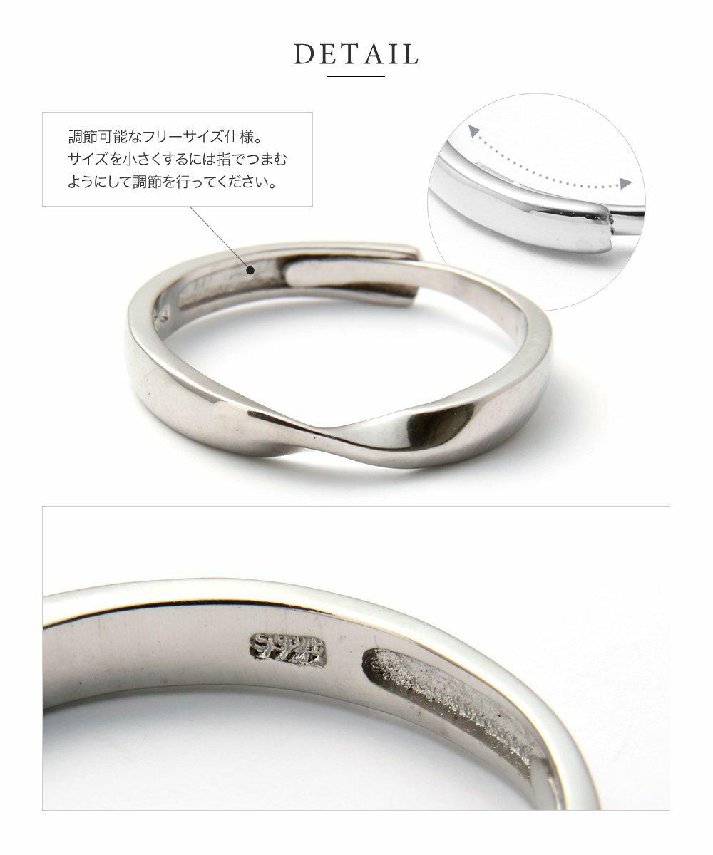日本Cream Dot  /  925簡約扭結戒指  /  p00008  /  日本必買 日本樂天代購  /  件件含運 4