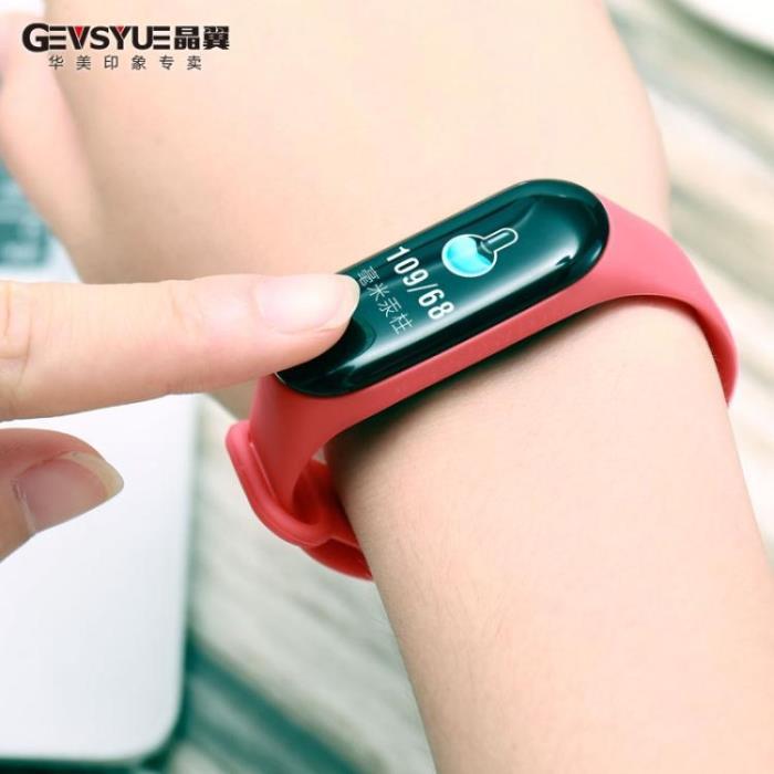 gevsyue智慧男女學生運動手環硅膠簡約彩屏多功能