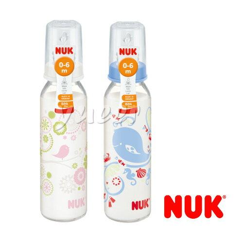 NUK 一般口徑玻璃印花奶瓶(230ml) 0-6m 適用【悅兒園婦幼生活館】