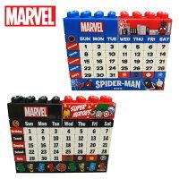 Marvel 廚房,生活雜貨與文具用品推薦到【正版授權】漫威英雄 積木造型 萬年曆 月曆 年曆 蜘蛛人 MARVEL就在sightme看過來購物城推薦Marvel 廚房,生活雜貨與文具用品