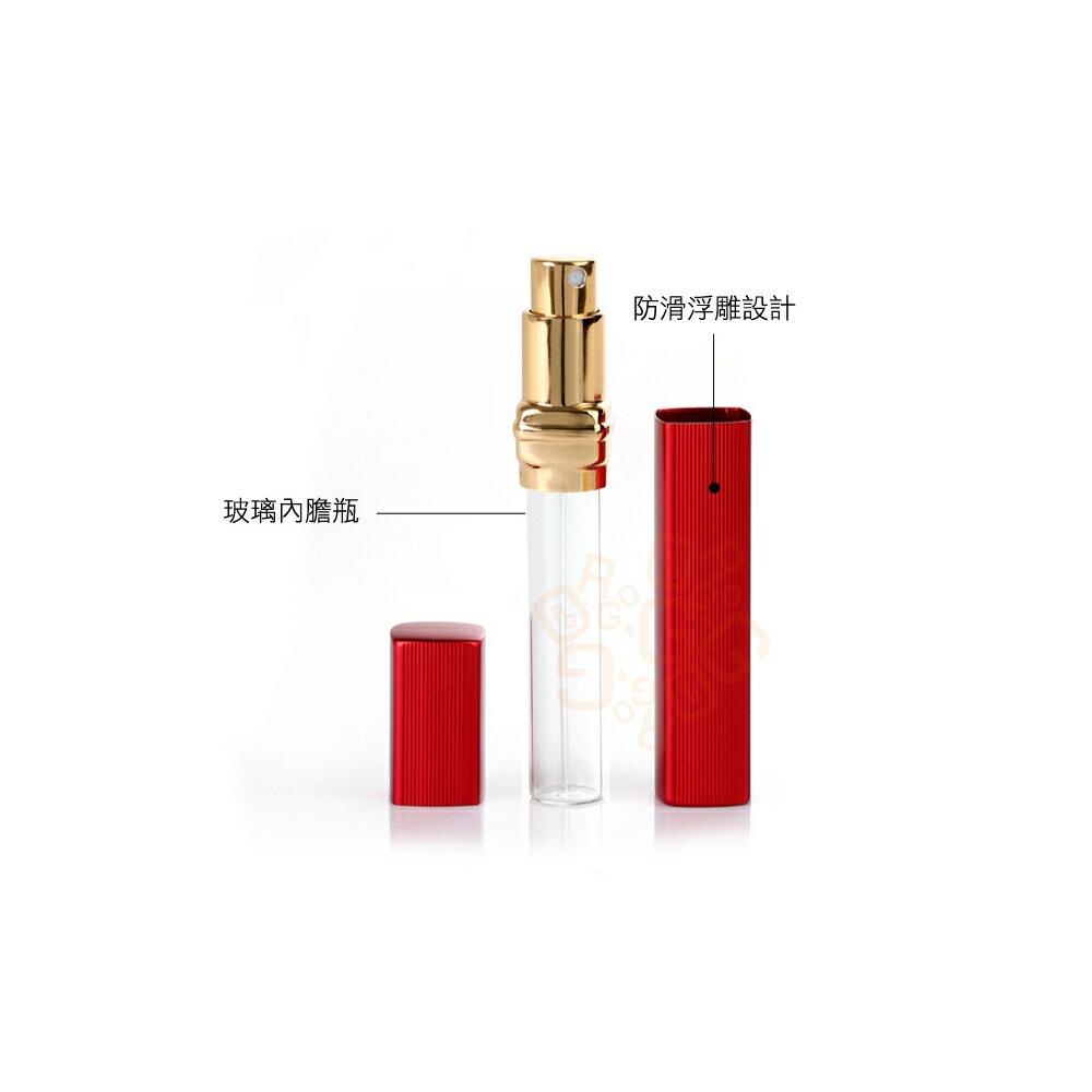 ORG《SD0538》促銷~金屬高質感 內為玻璃 香水 / 化妝水 / 保濕水 空瓶 / 分裝瓶 / 噴霧瓶 / 隨身瓶 旅行 / 旅遊 / 出國 6