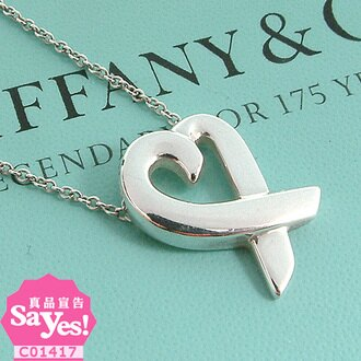 【奢華時尚】TIFFANY&Co. Loving Heart 925純銀項鍊(八八成新) #13359