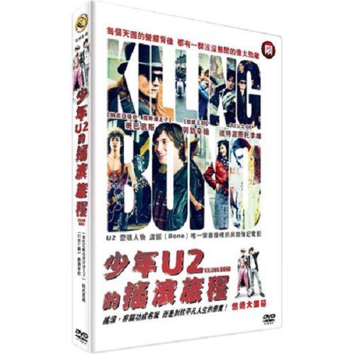 少年U2的搖滾旅程DVD-未滿18歲禁止購買