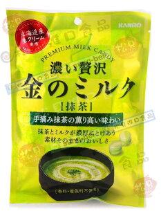 《松貝》甘樂黃金抹茶牛奶糖70g【4901351014882】ca3