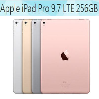 Apple iPad Pro 9.7 LTE 256GB 平板電腦 免運費