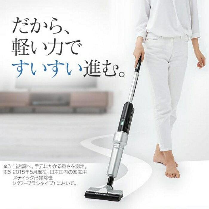 日本IRIS Ohyama 3倍氣旋智能無綫吸塵器(玫瑰金) IC-SLDCP5 加贈25張專用集塵袋 4