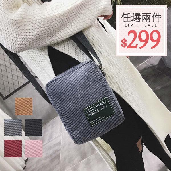肩背包~韓國街頭風絨面拉繩簡約小方包 側背包 手機包~AN SHOP~~全店滿 399│滿