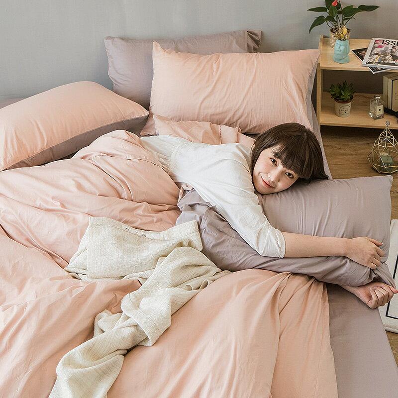 床包  /  雙人特大-100%精梳棉【撞色系列-可可粉】含兩件枕套 經典素色 台灣製 戀家小舖 0