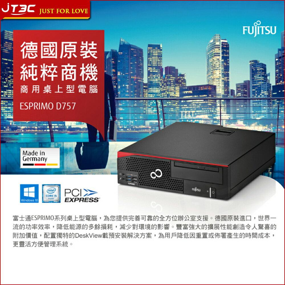 【滿3000得10%點數+最高折100元】Fujitsu 富士通 D757-SF521-65W10(i5-6500/8G/1TB/W10PRO) 商用桌上型個人電腦※上限1500點