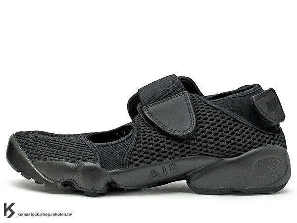 [27cm] 2016 超經典鞋款 強勢回歸復刻 NIKE AIR RIFT BR BREATH 全黑 ULTRAMESH 透氣網洞 忍者鞋 (847609-001) !
