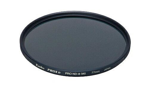 【普羅相機】KENKO PRO1D ND8 49mm 多層鍍膜減光鏡 (減三格)
