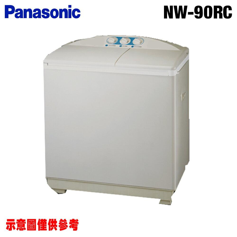 <br/><br/>  好禮送【Panasonic國際】9KG雙槽洗衣機NW-90RC【三井3C】<br/><br/>