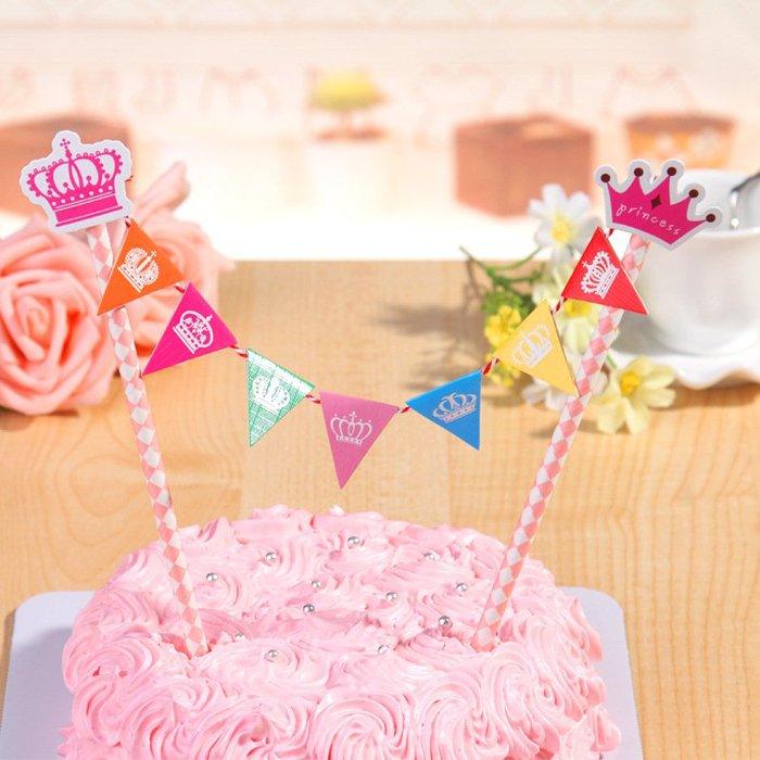 =優生活=兒童生日派對裝飾拉旗 生日蛋糕插旗拉旗拉花裝扮用品 婚慶婚禮裝飾 野餐派對 情人節裝飾【粉紅皇冠】