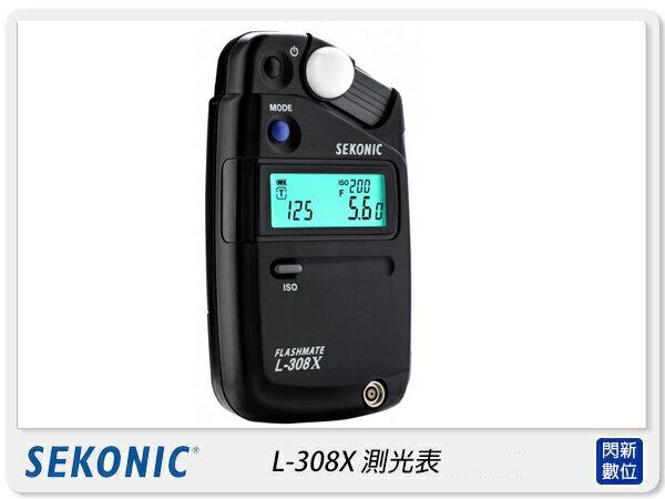 【銀行刷卡金+樂天點數回饋】現貨! SEKONIC L-308X 測光表(L308X,公司貨)取代L308-S